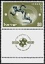 Third Maccabiah Games stamp.jpg