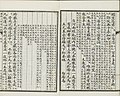 Three Hundred Tang Poems (139).jpg
