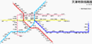 Tianjin Metro System Map Simplified Chinese.png