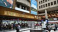 Ticket Counter in Taipei Main Station.jpg