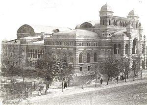 Georgian National Opera Theater - Tiflis theater in the late 1800s