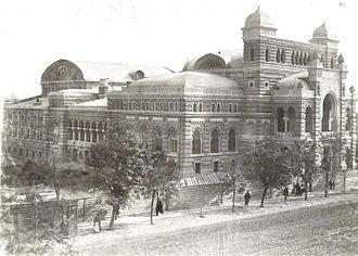 Georgian National Opera Theater - Tiflis theater in the late 1800s