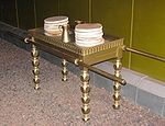 Timna Tabernacle Table of Showbread.jpg