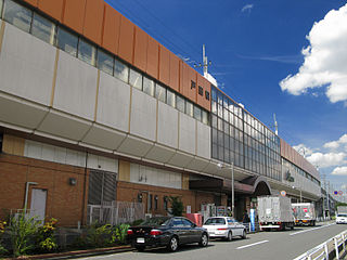 Toda Station (Saitama) Railway station in Toda, Saitama Prefecture, Japan