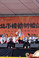 Tokihiro Nakamura, Governor of Ehime prefecture Singing Taiwanese Song on Stand 20151101.jpg