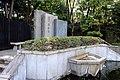 Tokyo Prefecture War Memorial Garden, Bunkyo 02.jpg