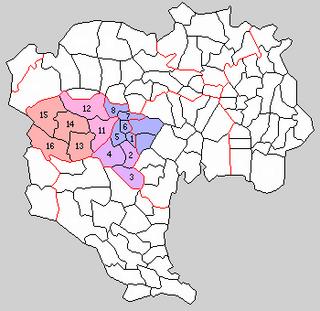 Minamitoshima District, Tokyo