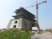 Tongguan gate tower reconstruction.jpg
