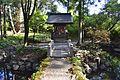 Tosa-jinja Itsukushima-sha.JPG
