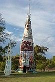 Totem Pole Resort Park Nh