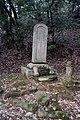 Tottori feudal lord Ikedas cemetery 148.jpg
