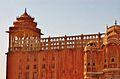 Tower of Hawa Mahal.jpg