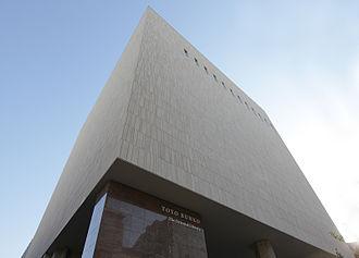 Tōyō Bunko - The Toyo Bunko building since 2011