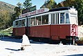 Trams de Genève (France) (5406615337).jpg