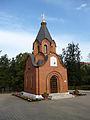 Transfiguration Chapel at Sokol.JPG