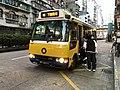 Transmac R350 16.jpg