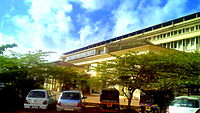 Travancore Medicity Medical College, Kollam.jpg