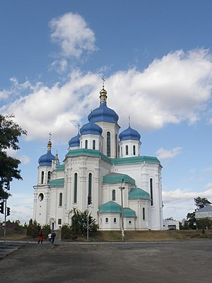 Trinity Cathedral, Kiev - Cathedral of the Holy Trinity in Kiev