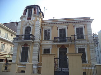 Katerini - Tsalopoulos mansion