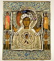 Tsarevna Sofia's tomb ikonostasis - 06.jpg