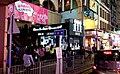 TsimShatsui Knutsford Terrace.jpg