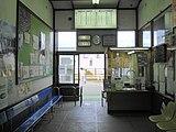 Tsugaruonoe station02.JPG