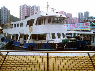 Tsui Wah Ferry - Tsui Wah Ferry's kaito for Aberdeen to Po Toi Island.