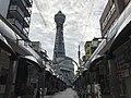 Tsutenkaku-Hondori Shopping Street and Tsutenkaku Tower 4.jpg