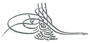 Osman III - Image: Tughra of Osman III