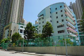 Tung Chung Catholic School (secondary).jpg