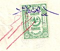 Turkey detail of document with 10Pi proportional fee revenue Sul. 4746.jpg