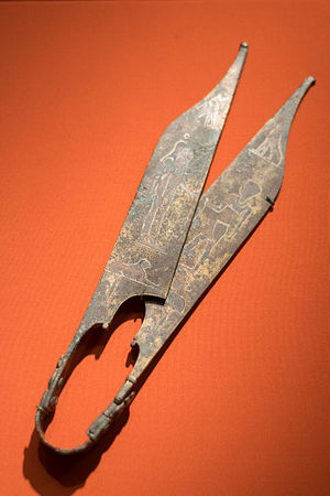 Scissors - Shears from the 2nd century AD (reference needed) Turkey