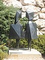 Two Figures (Conjunction XV), bronze sculpture by Lynn Chadwick (British), 1970, Israel Museum, Jerusalem, Israel.JPG