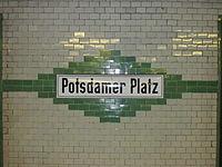 U2 Potsdamer Platz sign.jpg