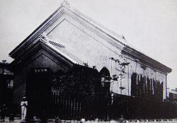甲府教会 - Wikipedia
