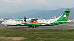 UNI Air ATR 72-600 B-17008 Departing from Taipei Songshan Airport 20150102c.jpg