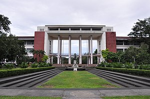 UP Diliman Oblation Plaza in 2011