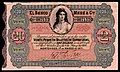 URU-S292-El Banco Maua & Cia-20 Pesos (1871, uniface).jpg