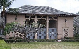 United States Immigration Office (Honolulu, Hawaii) - Main building