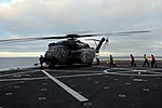 USS Anchorage departs for RIMPAC, San Diego 140710-N-DI719-318.jpg