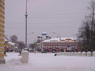 Uglich Town in Yaroslavl Oblast, Russia