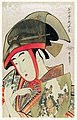 Ukiyo-e illustration by Utamaro Kitagawa, digitally enhanced by rawpixel-com 4.jpg