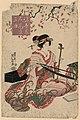 Ukiyo bijin mitate sankyoku LCCN2008660935.jpg