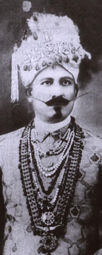 Qu'aiti - Umar bin-Awad al-Quaiti (r1922-36).jpeg