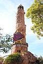 Universal-Islands-of-Adventure-Lighthouse-9068.jpg
