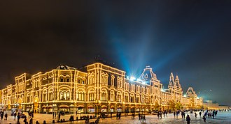 GUM (department store) - Upper Trading Rows by night