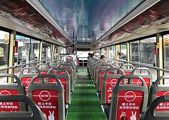 Bus advertising - Coca-Cola advertisement inside a bus in Beijing during the 2018 FIFA World Cup