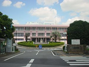 Ushiku, Ibaraki - Ushiku city hall