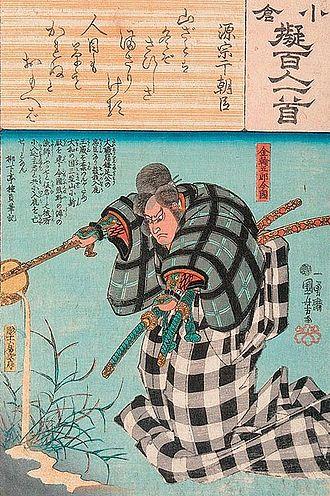 Utagawa Kuniyoshi - Kanama Goro Imakuni, woodblock print (National Museum, Warsaw)