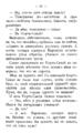 V.M. Doroshevich-East and War-67.png